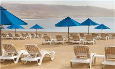 Ramada Resort by Wyndham Dead Sea - Beach - Dead Sea
